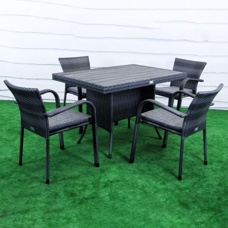 """Комплект садовой мебели """"Композит"""" 120"""